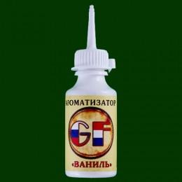 Ароматизатор GF ВАНИЛЬ 30мл