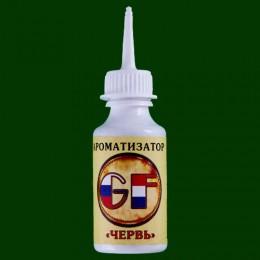 Ароматизатор GF ЧЕРВЬ 30мл