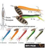 Блесна вращающаяся Savage Gear FLYING EEL SPINNER 3 23,0г/04